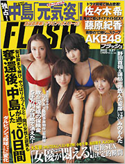 cover_l_flash
